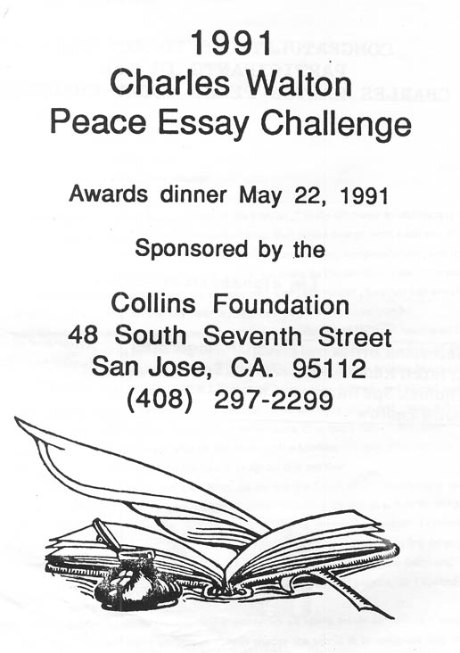essays peace corps application